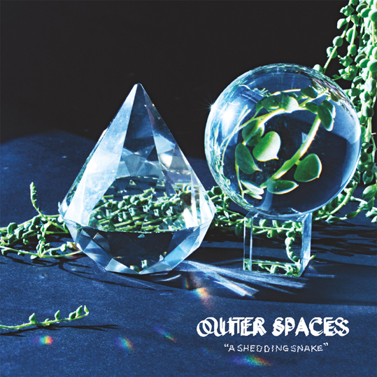 Don Giovanni to release debut album from Baltimore's Outer Spaces
