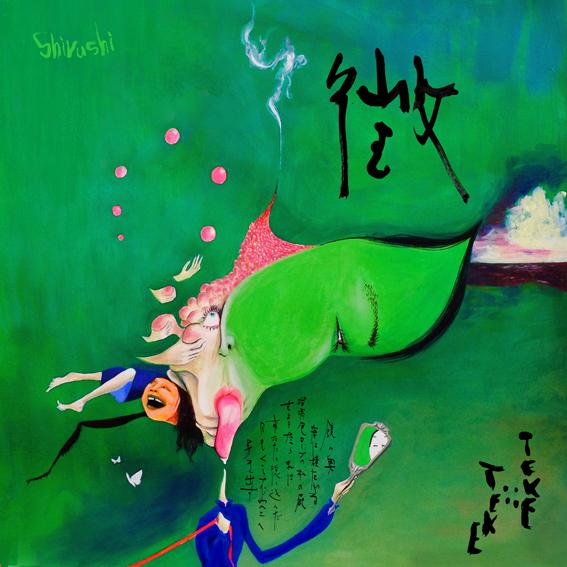 TEKE::TEKE to release debut album 'Shirushi' out 7th May 2021 on Kill Rock Stars